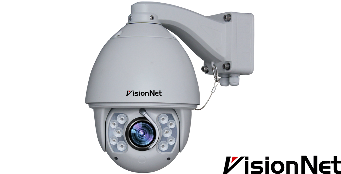 PTZ Camera, AHD/CVI/TVI/CVBS, 2.0 MP, x20, Pan Range:360°